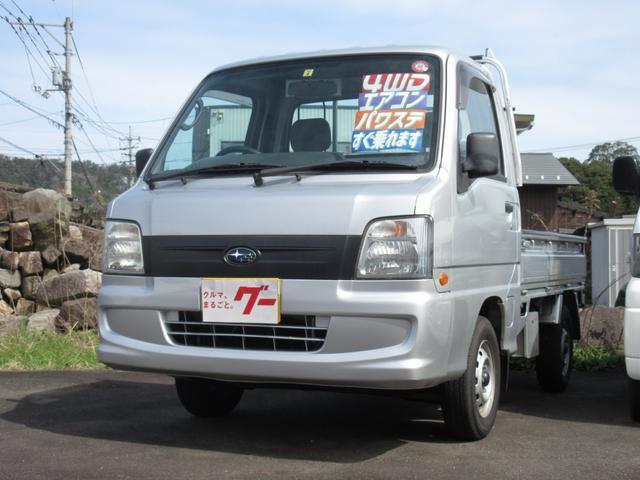 「スバル」「サンバートラック」「トラック」「鳥取県」の中古車