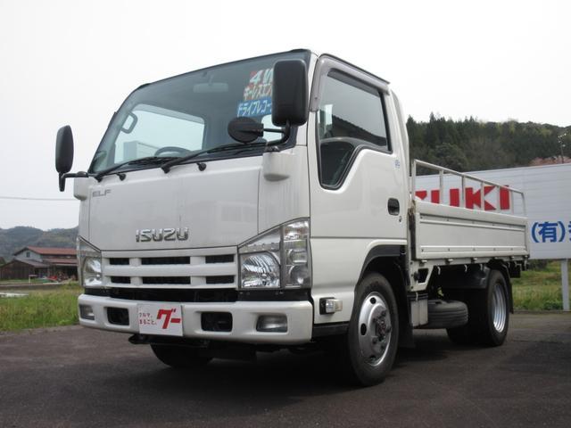 「その他」「エルフトラック」「トラック」「鳥取県」の中古車