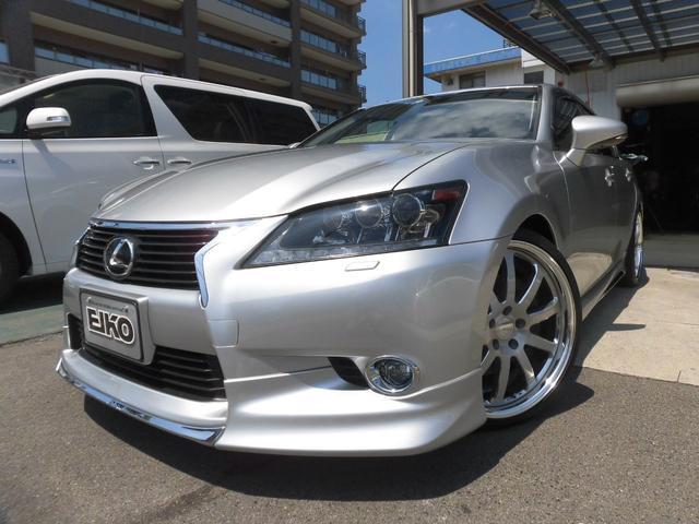 レクサス GS250 バージョンL 20インチAW 車高調