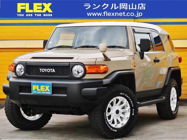 FJクルーザー(トヨタ)カラーパッケージ 中古車画像