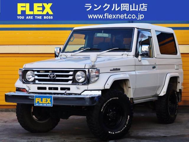 トヨタ リフトUP・後期型モデル