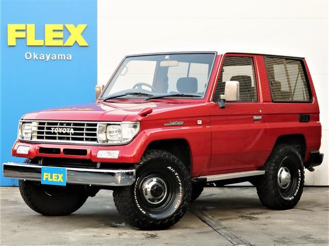 トヨタ SXワイド ショートボディ オールペイント フル装備