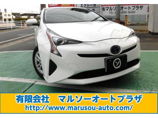 トヨタ ナビ TV ETC バックカメラ 禁煙車 全国対応保証