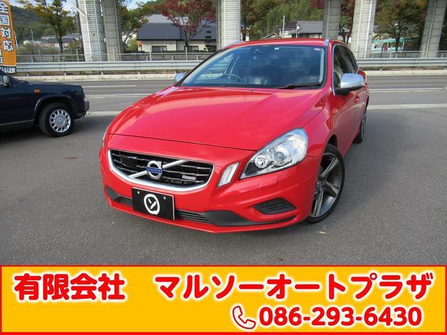 ボルボ V60 T4 純正ナビ TV Bluetooth機能 バックモニター オートライト クルーズコントロール パワーシート 純正アルミホイール シートヒーター ETC パークアシスト ABS CD DVD