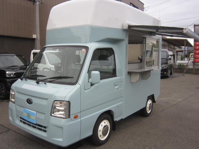 スバル サンバートラック TC キッチンカー加工車移動販売公認車オールペン青白ツートンカラー。アルミ製&FRP製ボディー