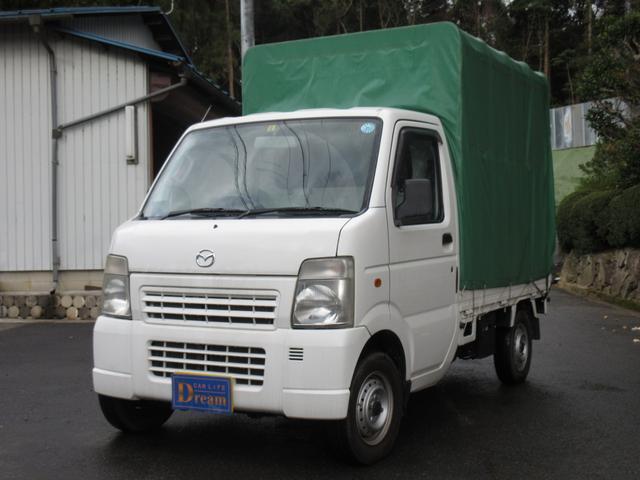 マツダ ベースグレード 4WD 5速MT エアコン パワステ 幌車