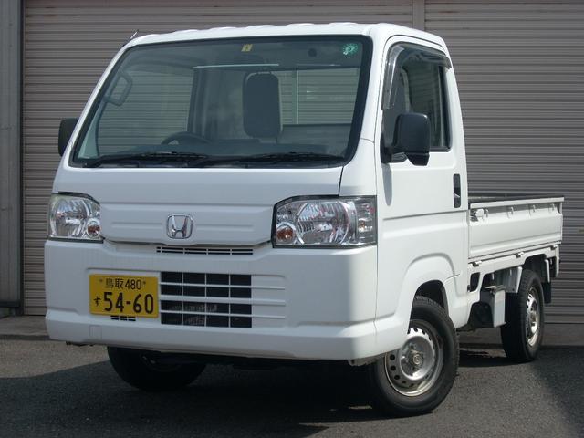 ホンダ アクティトラック SDX 4WD MT 修復歴無 軽トラック 2名乗り