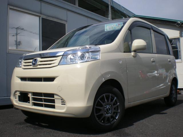 ホンダ G特別仕様車 HIDスマートスペシャル ナビTV ETC