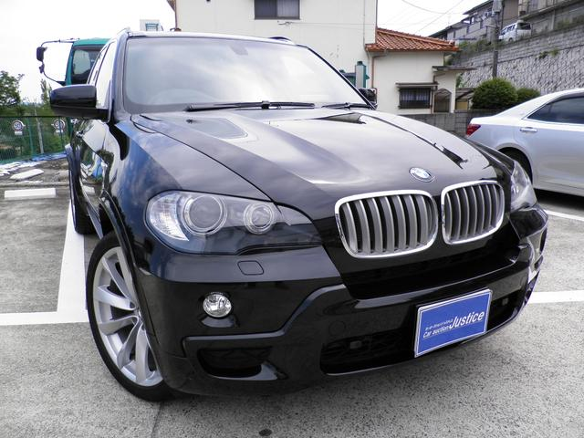 BMW xDrive48iMスポーツ 21インチ パノラマサンルーフ