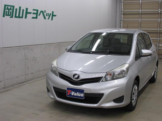 トヨタ F Mパッケージ