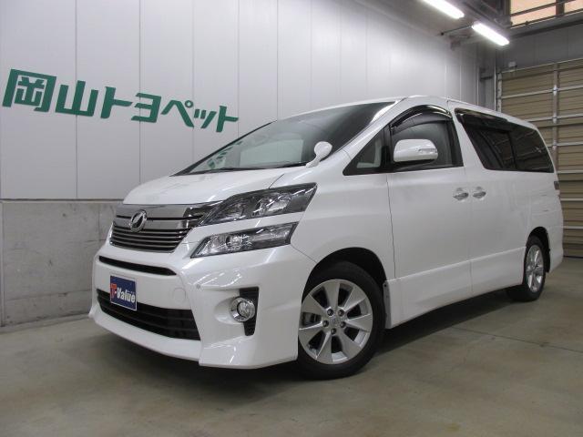 ヴェルファイア(トヨタ) 2.4Z 中古車画像