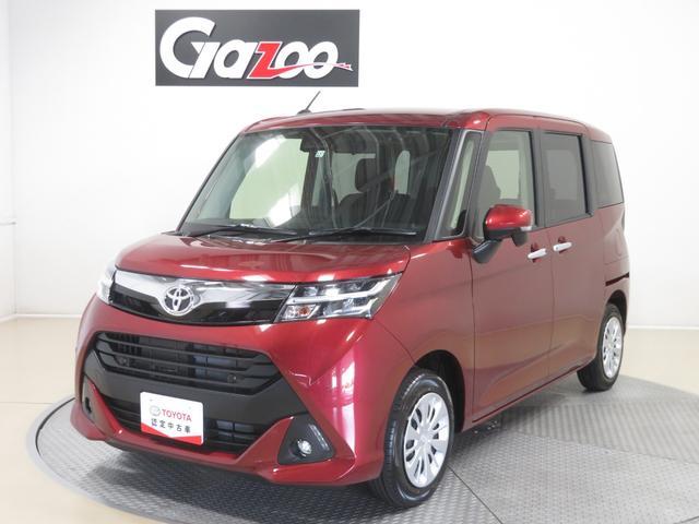 トヨタ G コージーエディション 試乗車アップ ナビ 県外販売不可