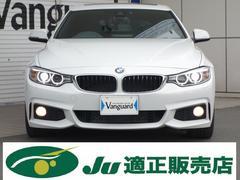 BMW420iグランクーペMスポーツ サンルーフ 純正HDDナビ