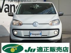 VW アップ!ホワイトアップ!限定車 ポータブルナビTV 専用16アルミ