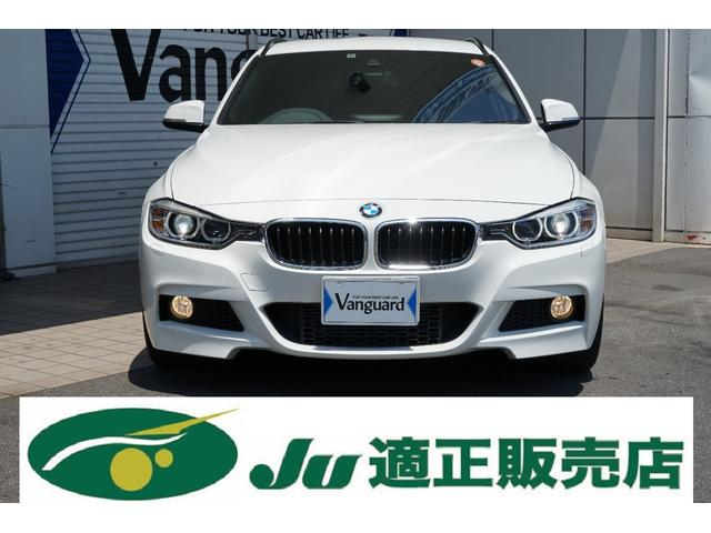 BMW 320ixDriveツーリングMスポーツ 純正ナビ HID
