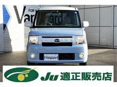 ムーヴコンテX VSスマートセレクションSN 純正ナビTV ツートン