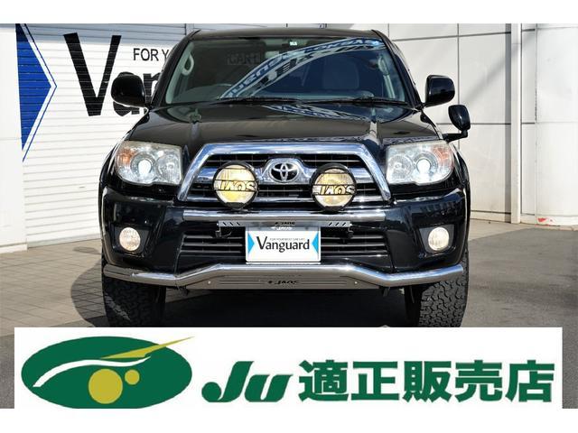 トヨタ SSR-G HDDナビTV JAOS製スキッドバー HID