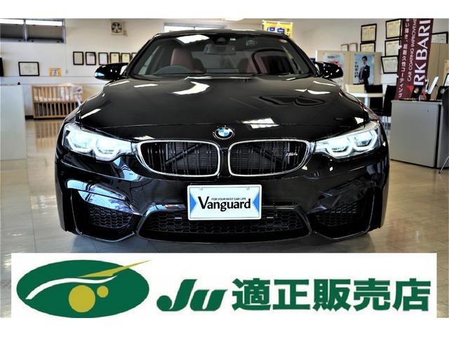 BMW M4クーペ 純正ナビTV 赤本革 ハーマンカードン LED