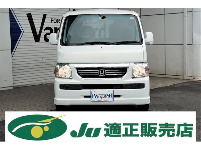 ホンダ G 4WD Gathers製ナビTVバックカメラ ETC
