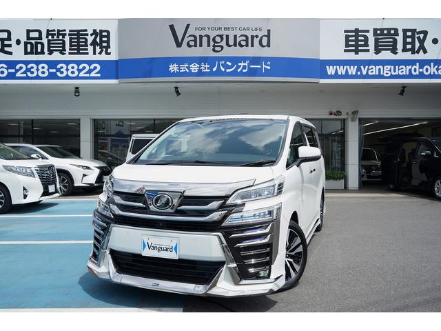 トヨタ 2.5Z Gエディション メーカーOPツインナビ モデリスタ