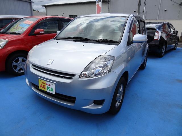 トヨタ X Vパッケージ キーレス エアコン オートマ