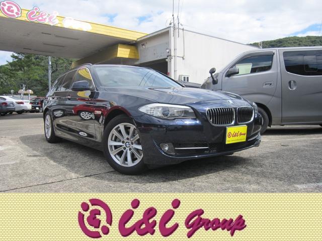 BMW 523iツーリングベージュ皮シート年間走行距離無制限保証付