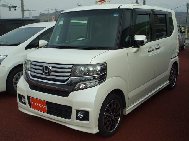 「ホンダ」「N-BOX」「コンパクトカー」「山口県」の中古車
