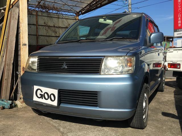 「三菱」「eKワゴン」「軽自動車」「岡山県」の中古車