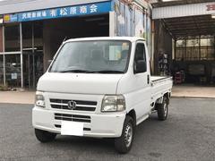 アクティトラックSDX 4WD エアコン 5速MT 軽トラック ホワイト
