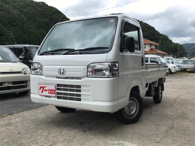 ホンダ アタック 4WD 5MT エアコン パワーウィンド 荷台ランプ 軽トラック 2名乗り ホワイト