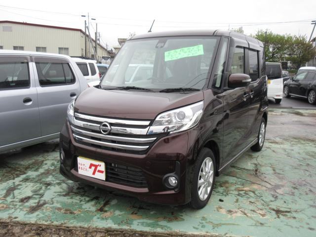 Photo of NISSAN DAYZ ROOX HIGHWAY STAR X V SELECTION +SAFETY II / used NISSAN