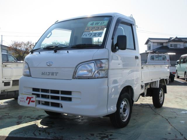 ダイハツ エアコン・パワステ スペシャル 4WD CDMD 5速MT 荷台マット