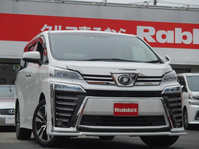 トヨタ 2.5Z Gエディション 4WD デジタルインナーミラー 3眼LEDヘッドライト アドミレイションフロントスポイラー