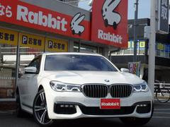 BMW750Li Mスポーツ リアコンフォートPKG トップビュー