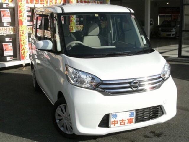 日産 X Vセレクション+セーフティII 軽自動車 ホワイト