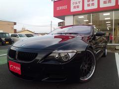 BMW M6ローダウン ハーマン21インチアルミ アーキュレーマフラー