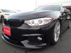 BMW420iクーペMスポーツ ワンオーナー 革シート KW車高調