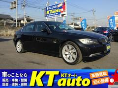 BMW335i パラレルツインターボ 黒革シート HDDナビ