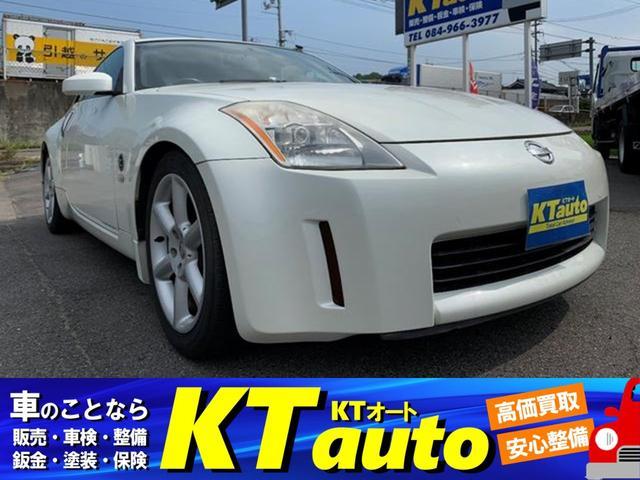 日産 バージョンT 純正ナビ  クロ革シート シートヒーター