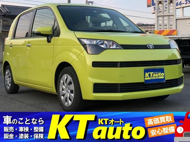 トヨタ F キーレス 電動スライド ETC