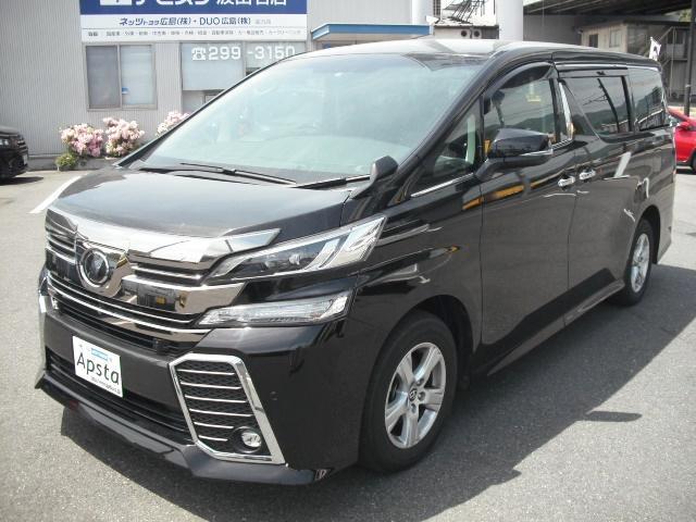 トヨタ ZGエディション ナビTV 後席大型モニター 7人乗 4WD