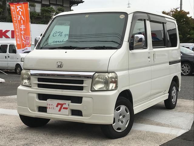ホンダ バモス M 4WD 5速MT キーレス プライバシーガラス CD