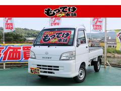 ハイゼットトラック1年保証 4WD エアコン パワステ MT5速
