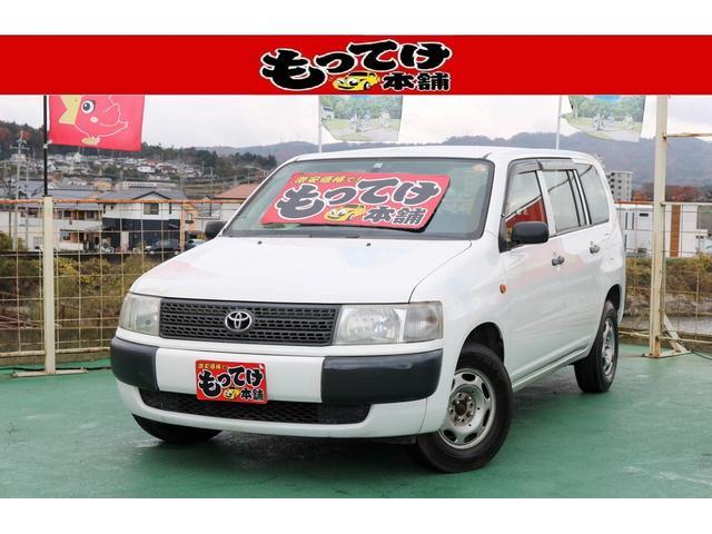 トヨタ DX 1年保証 4WD タイミングチェーン エアコン