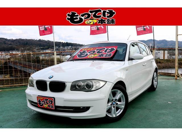 BMW 120i プッシュスタート HIDヘッドライト 純正16インチアルミ HDDナビ&ワンセグTV ETC オートエアコン パワーシート