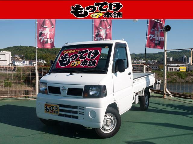日産 クリッパートラック SD 1年保証 エアコン パワーステアリング 5速MT 2WD エアバッグ