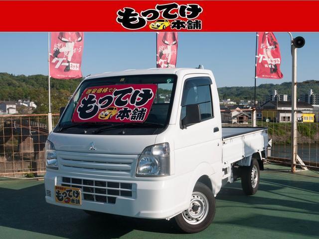 三菱 ミニキャブトラック M 一年保証 4WD 5速MT エアコン パワーステアリング エアバッグ ラジオデッキ
