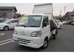 ハイゼットトラックPTOダンプ エアコンパワステ 4WD