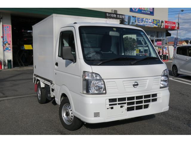 日産 冷凍車