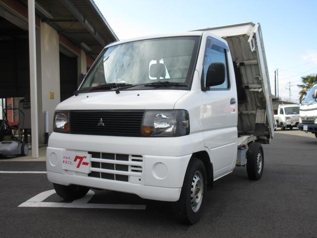 「三菱」「ミニキャブトラック」「トラック」「島根県」の中古車
